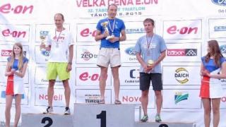 Mistrovství České republiky Tábor